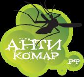 Антикомар Image