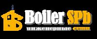 BOILER-SPB Image