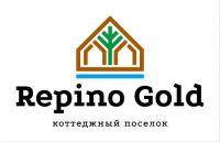 Repino Gold, коттеджный поселок Image