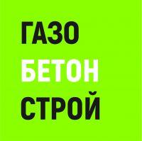 ГАЗОБЕТОНСТРОЙ Image