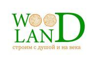 WoodLand ДомоСтроительная Компания Image