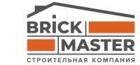 BrickMaster, строительная компания Image