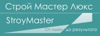 Строй Мастер Люкс Image