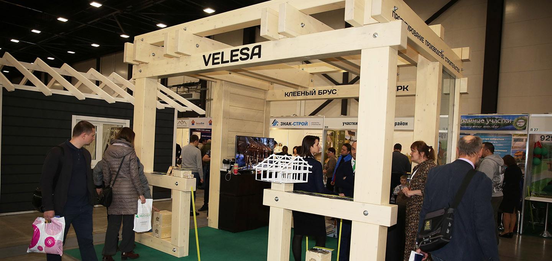 Компания Velesa — участник выставки «Строим загородный дом»