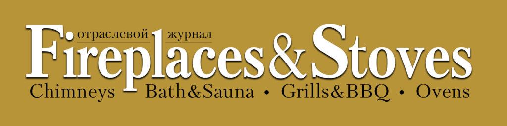 логотип Fireplaces