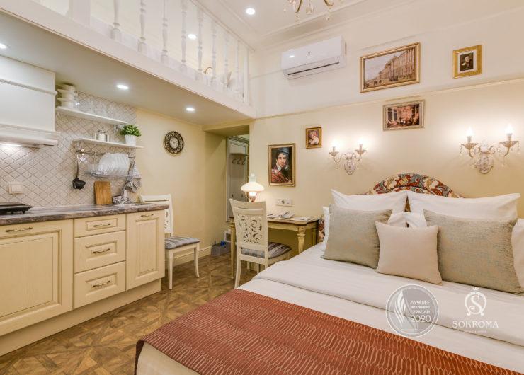 SOKROMA HOTELS & APARTS — уютные апарт-отели в центре Петербурга
