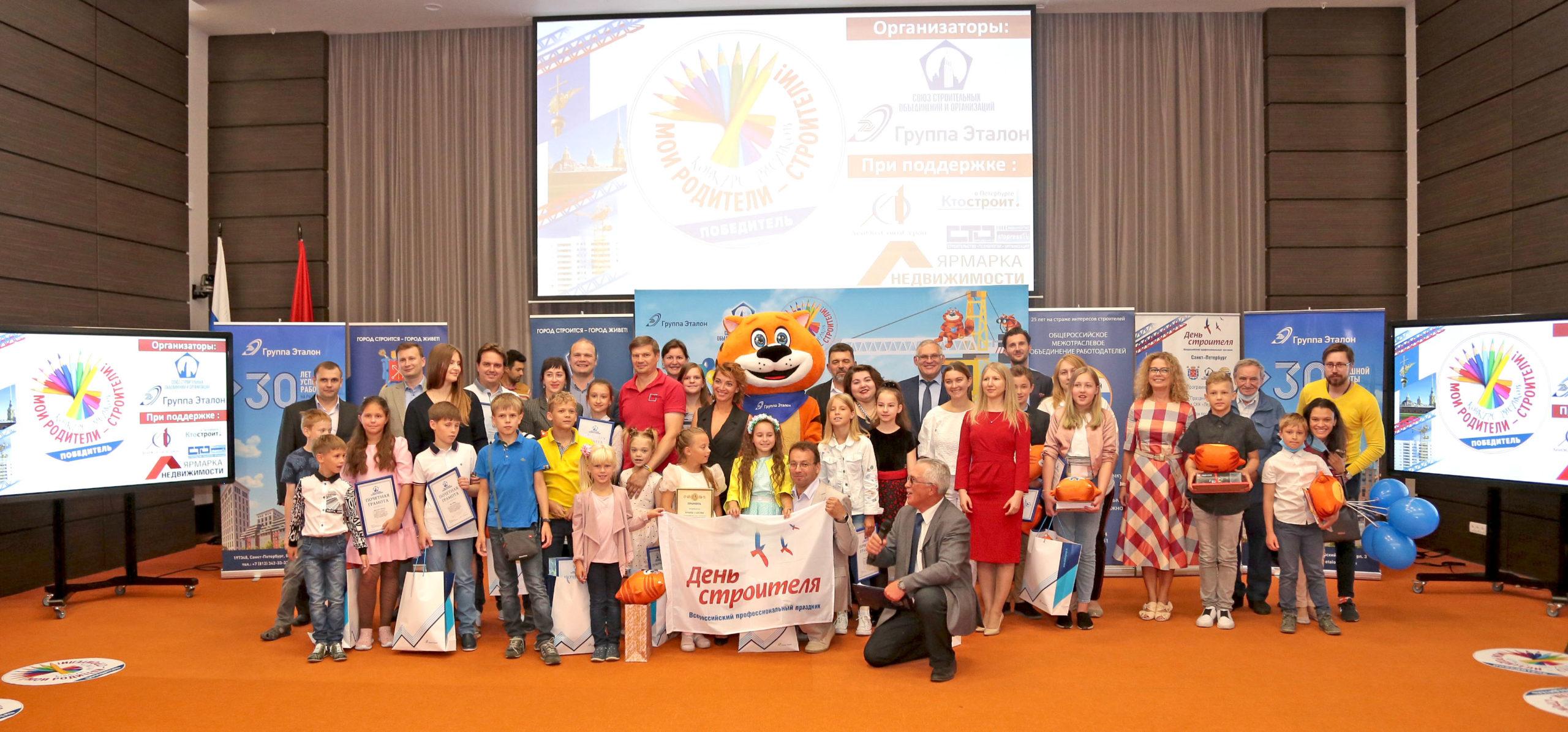 Петербургский конкурс рисунков «Мои родители  — строители» стал всероссийским