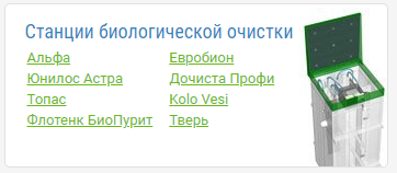 gamma_septik_03