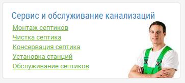 gamma_septik_06