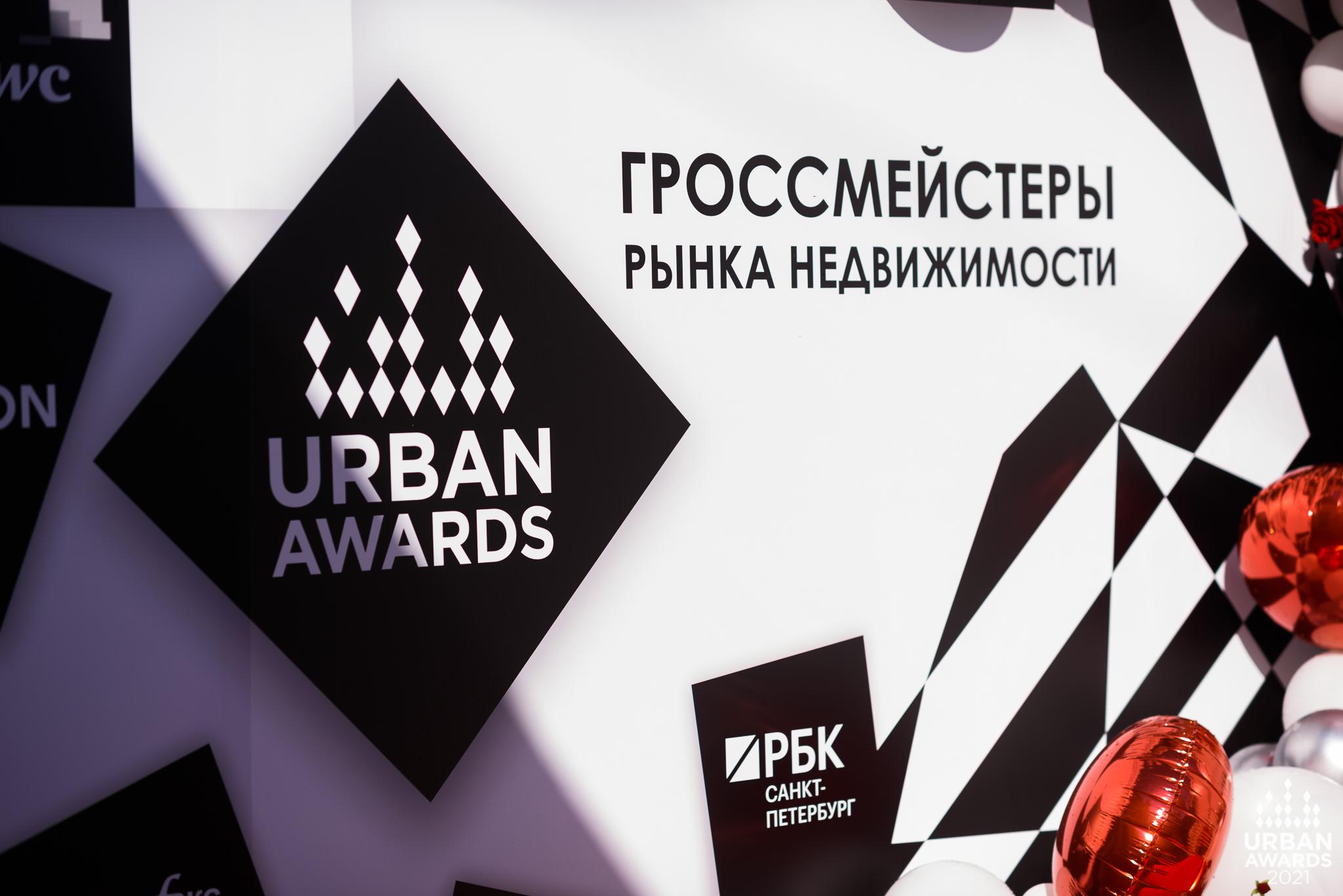 Стартовал прием заявок на XIII Московскую премию